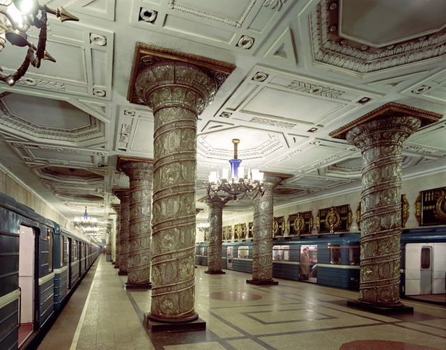 Avtovo Station, Saint Petersburg, Russia 2