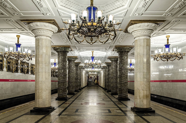 Avtovo Station, Saint Petersburg, Russia