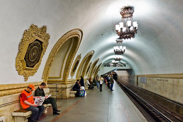 Kiyevskaya Station - Koltsevaya Line Hall, Moscow, Russia 2