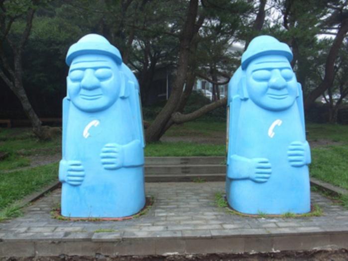 Alô Quer ver os diferentes telefones públicos pelo mundo Jeju, Coreia do Sul