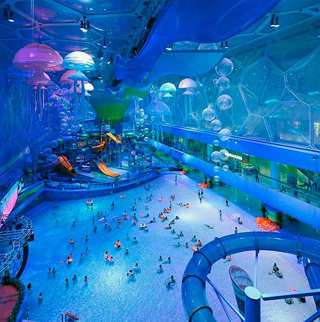 Um parque aquático diferente em Pequim!