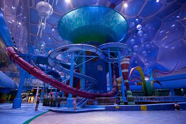 Um parque aquático diferente em Pequim!4